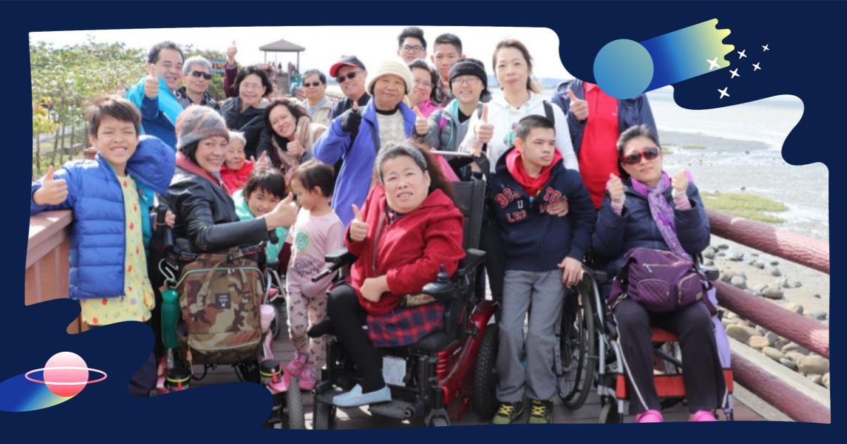 「9453友善旅人誌」,讓無障礙旅遊就是友善!