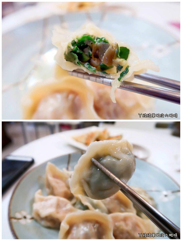 (上)剝皮辣椒水餃,咬下去吃得到湯汁!(下)瓠瓜豬肉水餃,清甜爽口,料多實在。|礙的萬物論